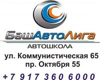 Валентин Τроненко, Уфа, id117562606
