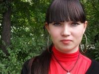 Лидия Холопова, 23 июля 1991, Чита, id118558054