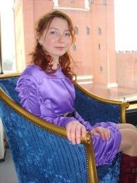 Ольга Кузьмина, 29 августа 1984, Чебоксары, id123813854