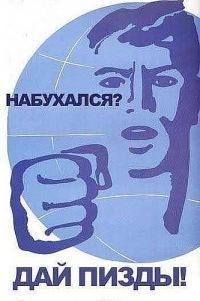 Антон Панищев, 21 января 1997, Истра, id144493384