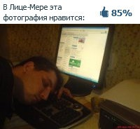 Максим Епифанов