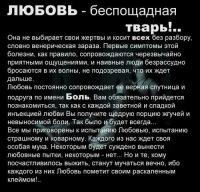 Помолвлен Вечностью, 9 марта , Запорожье, id110003052