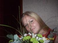 Елена Кошенкова, 4 апреля 1987, Выкса, id127359495