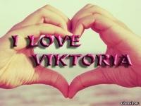 Картинка с любовью виктория