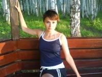 Оксана Романова, 11 апреля , Магнитогорск, id137927651
