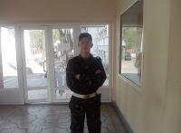 Міша Тафічук, 4 марта 1992, Львов, id138900851