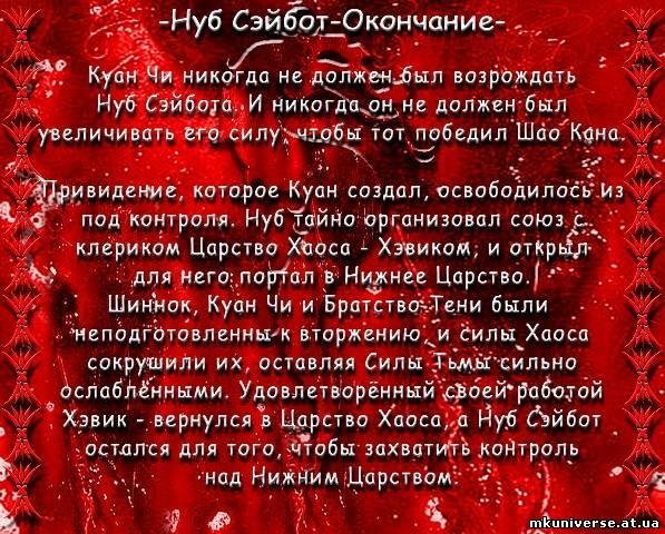 http://cs10914.vkontakte.ru/u1598141/136742017/x_04761987.jpg