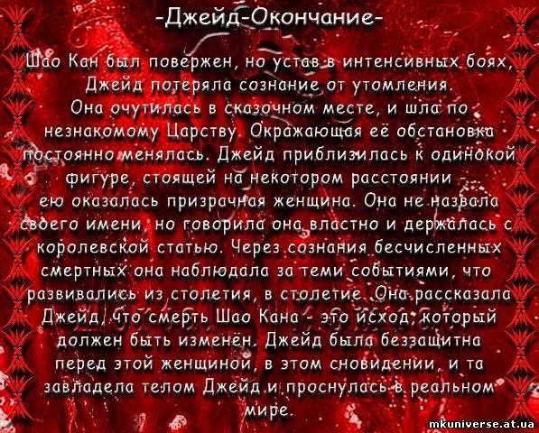 http://cs10914.vkontakte.ru/u1598141/136742017/x_05e8150b.jpg