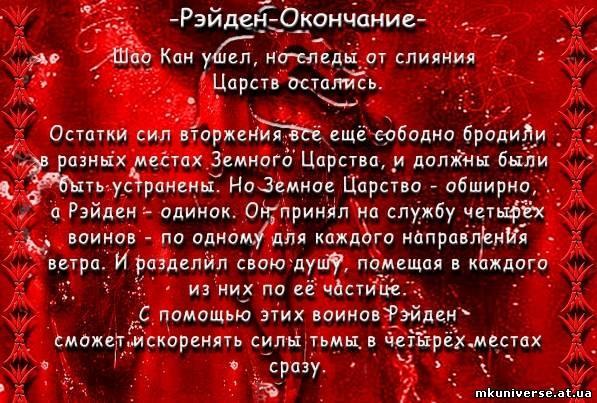 http://cs10914.vkontakte.ru/u1598141/136742017/x_286ac583.jpg