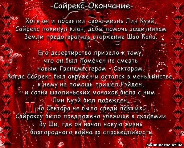 http://cs10914.vkontakte.ru/u1598141/136742017/x_2a857e7c.jpg