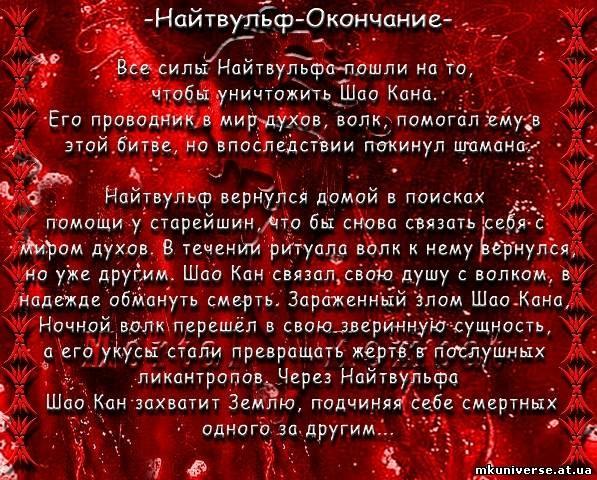 http://cs10914.vkontakte.ru/u1598141/136742017/x_3296f467.jpg