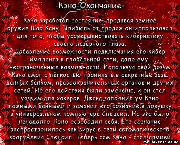 http://cs10914.vkontakte.ru/u1598141/136742017/x_3849fe84.jpg