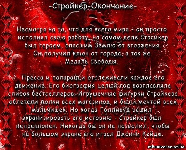 http://cs10914.vkontakte.ru/u1598141/136742017/x_519ce3aa.jpg
