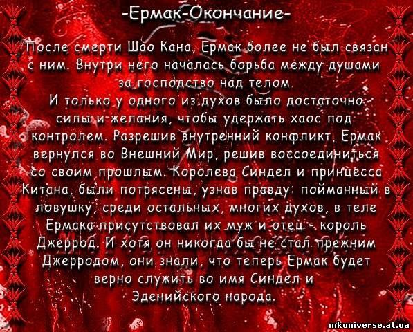 http://cs10914.vkontakte.ru/u1598141/136742017/x_67cdde01.jpg