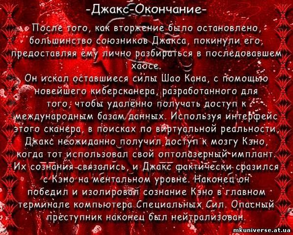 http://cs10914.vkontakte.ru/u1598141/136742017/x_69aea17e.jpg
