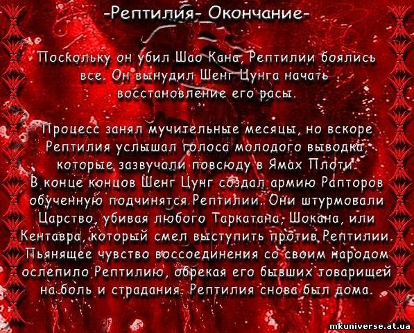 http://cs10914.vkontakte.ru/u1598141/136742017/x_6bead1af.jpg