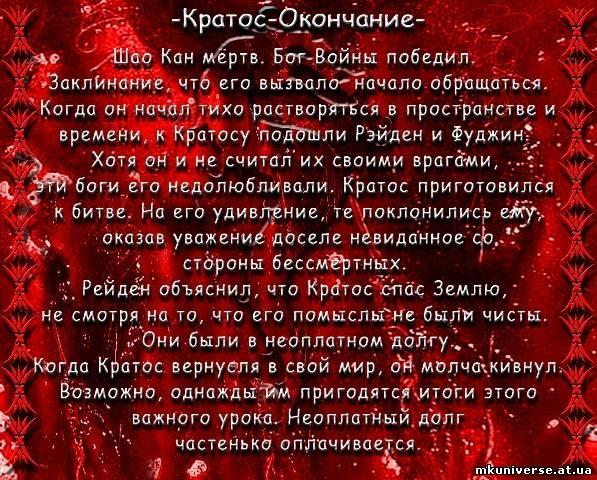 http://cs10914.vkontakte.ru/u1598141/136742017/x_6f4a52c8.jpg