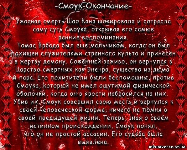 http://cs10914.vkontakte.ru/u1598141/136742017/x_73388b27.jpg
