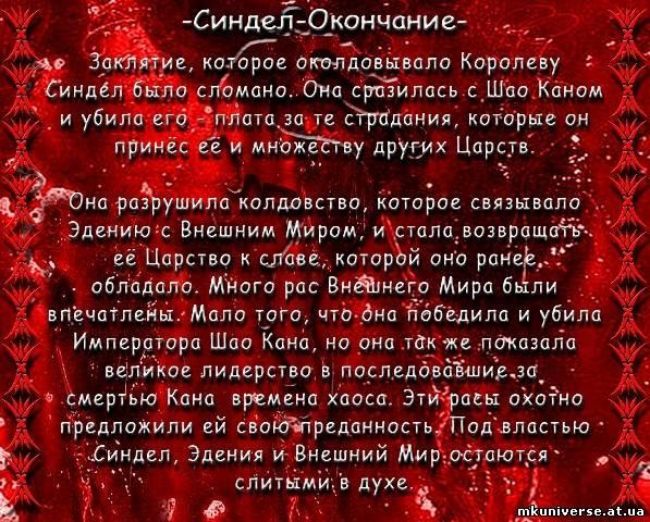 http://cs10914.vkontakte.ru/u1598141/136742017/x_77d07233.jpg