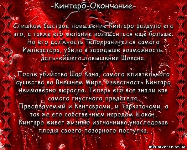 http://cs10914.vkontakte.ru/u1598141/136742017/x_885df771.jpg