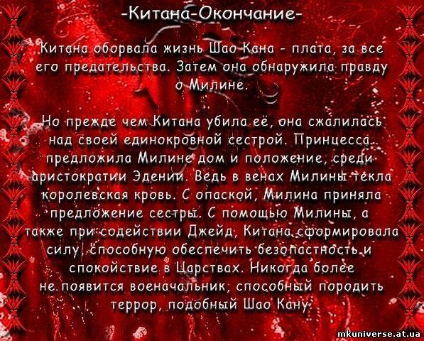 http://cs10914.vkontakte.ru/u1598141/136742017/x_8bd9ba8e.jpg