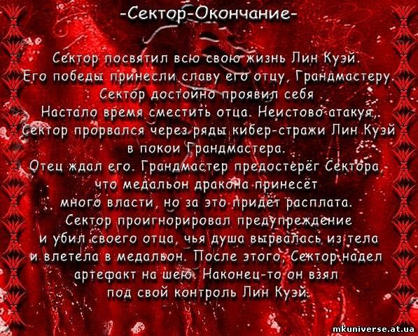 http://cs10914.vkontakte.ru/u1598141/136742017/x_a4e5acc4.jpg