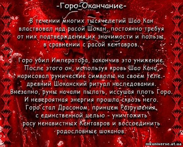 http://cs10914.vkontakte.ru/u1598141/136742017/x_a8d6f73f.jpg