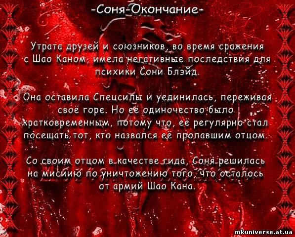 http://cs10914.vkontakte.ru/u1598141/136742017/x_b052a31d.jpg