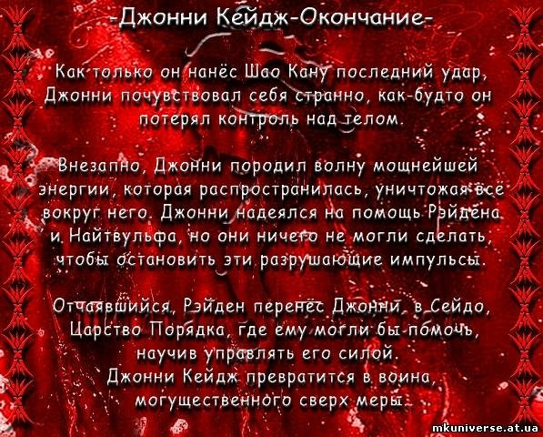 http://cs10914.vkontakte.ru/u1598141/136742017/x_b3ce813b.jpg