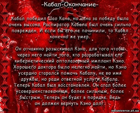 http://cs10914.vkontakte.ru/u1598141/136742017/x_b80db3a1.jpg