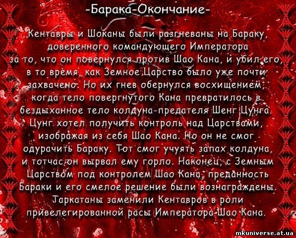 http://cs10914.vkontakte.ru/u1598141/136742017/x_d1e48b2c.jpg