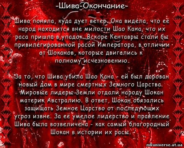 http://cs10914.vkontakte.ru/u1598141/136742017/x_ed1f9139.jpg