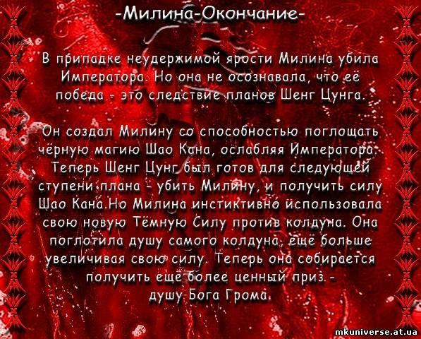 http://cs10914.vkontakte.ru/u1598141/136742017/x_f0f9bc89.jpg