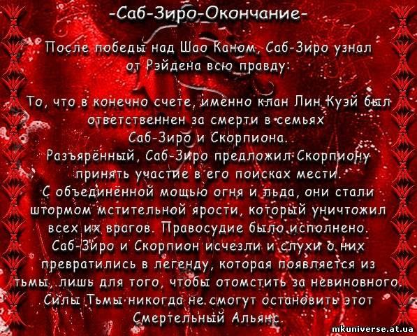 http://cs10914.vkontakte.ru/u1598141/136742017/x_f15578dd.jpg