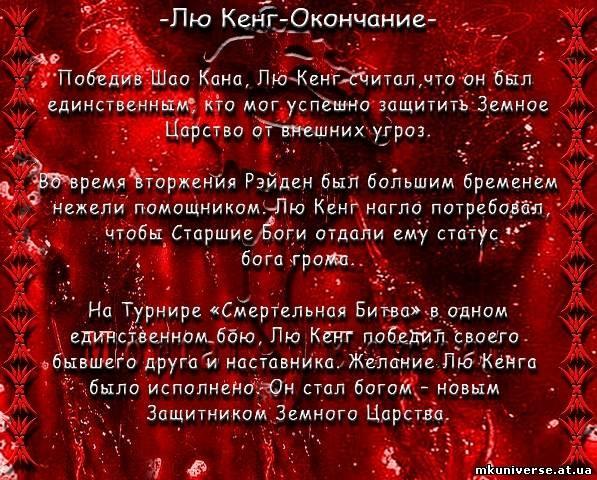 http://cs10914.vkontakte.ru/u1598141/136742017/x_f36a930c.jpg