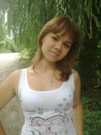 Юлия Тимофеева, 11 февраля 1984, Москва, id9095770