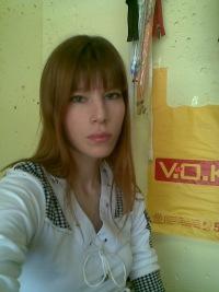 Татьяна Павлова, Новосибирск, id112404653