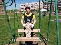 Настя Мубаракова, 17 августа 1985, Ялта, id141156838
