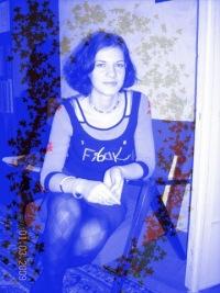 Эвелина Юматова, 11 октября 1981, Гуково, id16447370