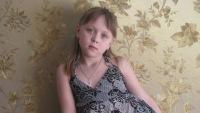 Виктория Савостина, 25 апреля 1997, Новосибирск, id170617293