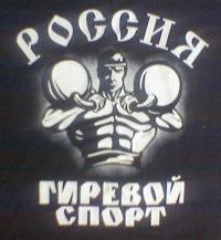 Слава Константинов, 29 августа 1983, Рязань, id118558122