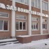 Зал Воинской Славы Великого Новгорода