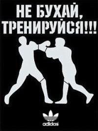 Jeka Bro, 3 марта , Омск, id105173853