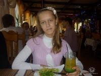 Ариночка Амосова, 16 января 1973, Волгодонск, id117562610