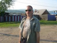 Алексей Цикунов, 3 августа 1984, Красноярск, id118630488