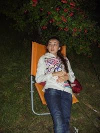 Диана Одарченко, Киев, id119826258