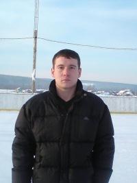 Ринат Закиров, 20 апреля 1994, Уфа, id121920116