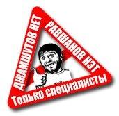 Вологодские Плотники, 6 июня 1977, Вологда, id172385011