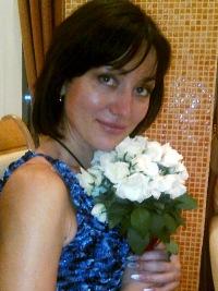 Екатерина Клименко, Ейск