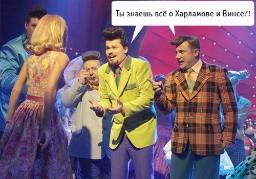 Гарик Харламов | Москва